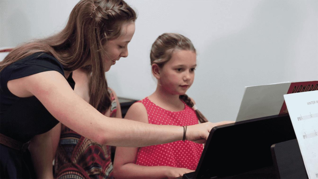 Individual Piano Lessons